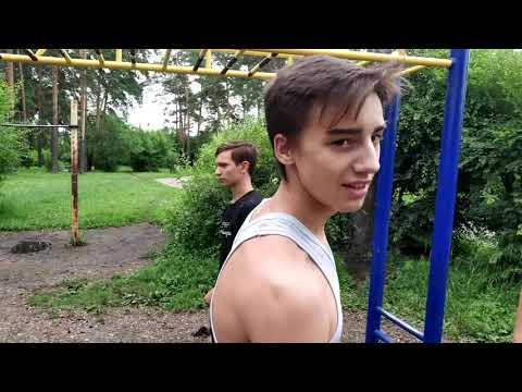 Белогорск Амурская область, Street Workout