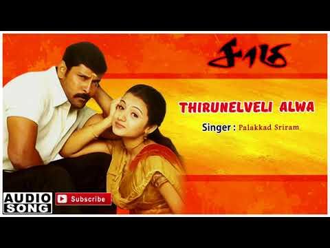 Saamy | Saamy songs | Tirunelveli Alwada song | Harris Jayaraj | Harris Jayaraj hits |