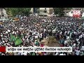 unp rally in colombo|eng