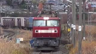【JR貨】EH500-43牽引 高速貨物 3050レ (FHD)
