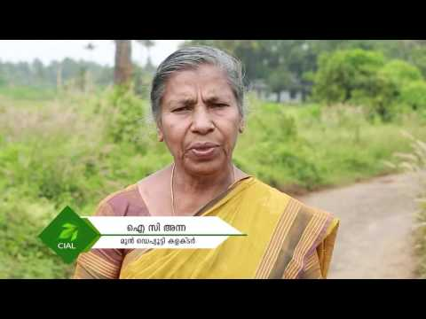 MAKING OF CIAL- MALAYALAM