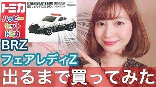 はーーい!!佐藤あやみです!! 今回はですね、大好きな車の動画です!...