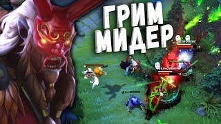 ГРИМ на МИДЕ! GRIMSTROKE MID - NEW HERO DOTA 2