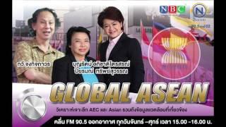 Global ASEAN  30 พ.ย.59--ฮิฮิโรโตะกับอาโออิ ชื่อยอดนิยมญี่ปุ่นประจำปี 2016