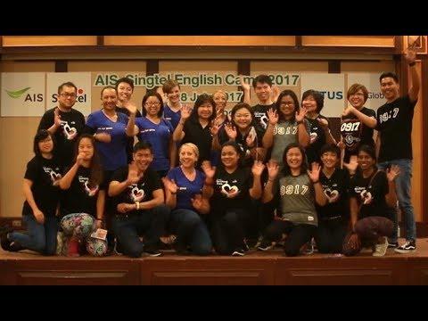 ย้อนหลัง AIS ปั้นเด็กไทยคิด-ฟัง-พูด ภาษาอังกฤษให้ติดปาก | 19 ส.ค. 60 | ปรากฏการณ์ข่าวจริง