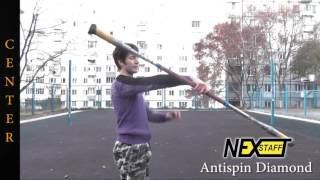 Фаер-шоу. Уроки Шест (Spin staff) Стиль CENTER- Antispin Diamond