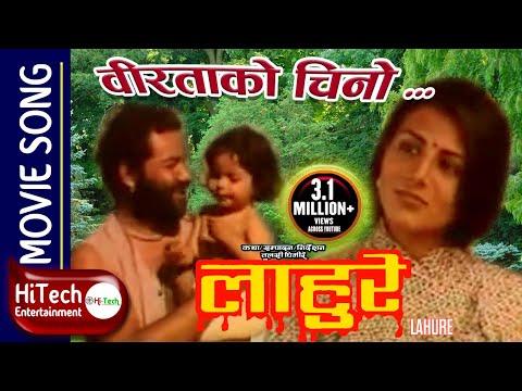 Biratako Chino | Nepali Movie Song | Lahure | Narayan Gopal