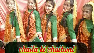 Chaita ki chaitwal | pahadi song | stage performance |shreya bhatt | natraj group