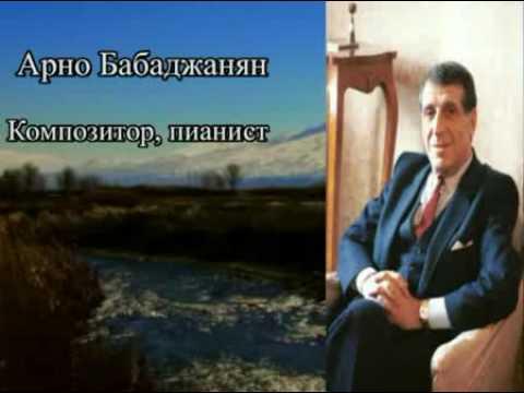 Знаменитые армяне мира!!!!!!!!!!!!!!!