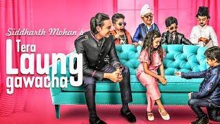 TERA LAUNG GAWACHA | Siddharth Mohan | Bawa Gulzar| FOLKiSM | Vicky Ghai|RickyKhan| Cutest Song 2018