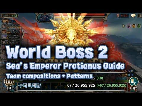[King's raid/킹스레이드] World Boss 2 (Protianus) Guide