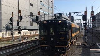 【えーれっしゃでいこう】キハ185系 特急 A列車で行こう@熊本駅