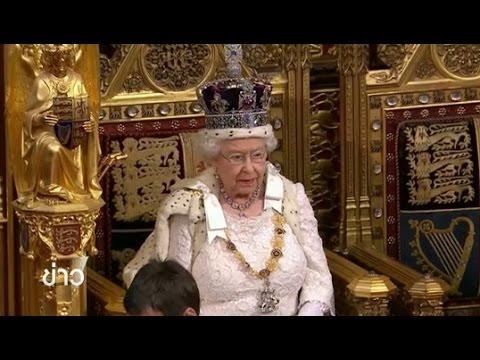 สมเด็จพระราชินีนาถเอลิซาเบธที่ 2 ทรงครองราชย์ยาวนานที่สุดในราชวงศ์อังกฤษ