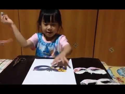 paper eye mask tutorial
