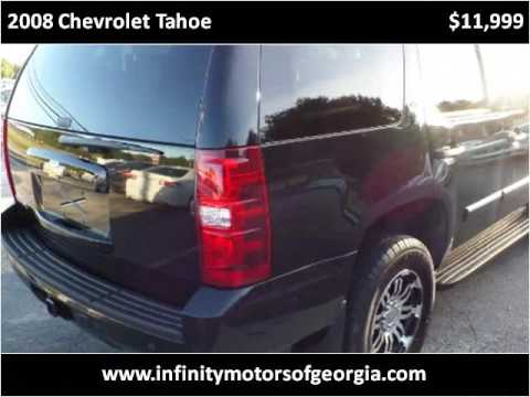 2008 chevrolet tahoe used cars gainesville ga youtube for Infinity motors gainesville ga