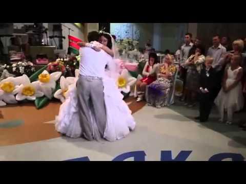 Офигенно красивый свадебный танец!! Всем смотреть.mp4