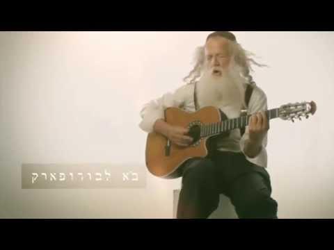 Yitzchak fuchs - Boro Park   יצחק פוקס - בורופארק