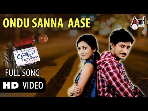 Krishnan Love Story | Ondu Sanna Aase | Ajai Rao | Radhika Pandit | Kannada Video Song | V.Shridhar