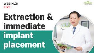 Extraction \u0026 immediate implant placement 웨비나 강의소개 [#Dentalbean]