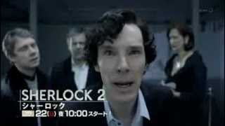SHERLOCK Japanese version preview