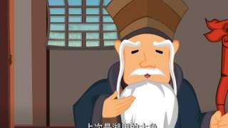 中华传统文化故事 32 土地神传奇