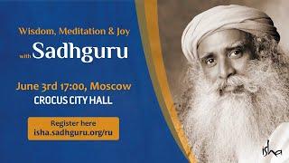 Wisdom, Meditation & Joy with Sadhguru in Moscow June 3rd, 2018