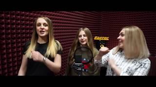 Подружки невесты поют Самая-самая (ремейк Е.Крид) - Студия звукозаписи A&E RecordS