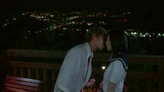 恋はドキドキ! Memory Love 第25話