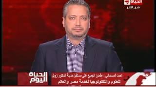 مصر رفضت نقل جثمان زويل على طائرة تركية