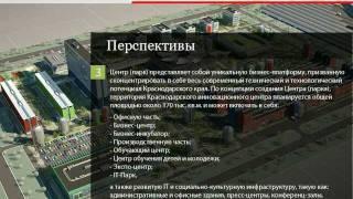 видео ситилаб екатеринбург официальный сайт