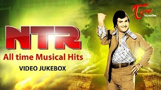 NTR All time Musical Hits Video Songs Jukebox