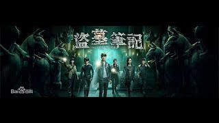 Video 盜墓筆記   The Lost Tomb Season1 第05集(唐嫣、李易峰、楊洋主演) download MP3, 3GP, MP4, WEBM, AVI, FLV Oktober 2018