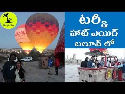 Hot Air Balloon Experience | Europe Travel Guide in Telugu | Telugu Travel Channel | Samyana Kathalu