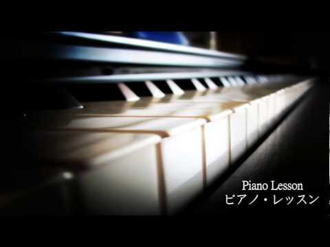 『ピアノ・レッスン SINGALON Ver.』 を歌ってみた。 ☆イル