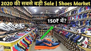 2020 की सबसे बड़ी Sale | Shoes…