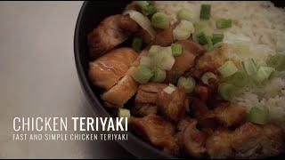 Pan Fried Chicken Teriyaki てりやき