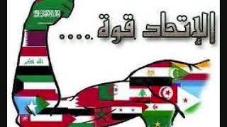 سيد المعازي مجروده الوحده العربيه   YouTube