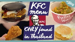 KFC Food You Can Only Find in Thailand