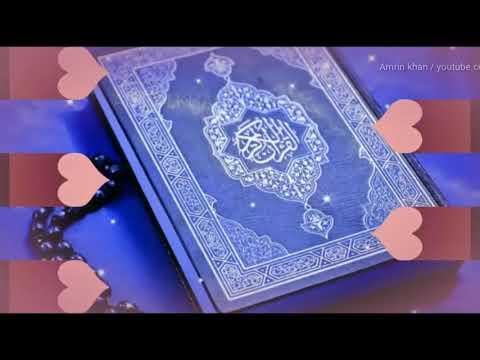 islamic-video-naat-shariff-||-created-by-amrin-khan-||