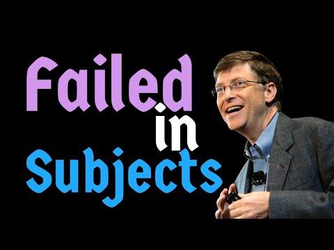Failed in Subjects : Bill Gates Inspirational status & Motivational Quotes #PremAnanta