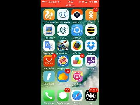 Скачать музыку бесплатно для Андроид