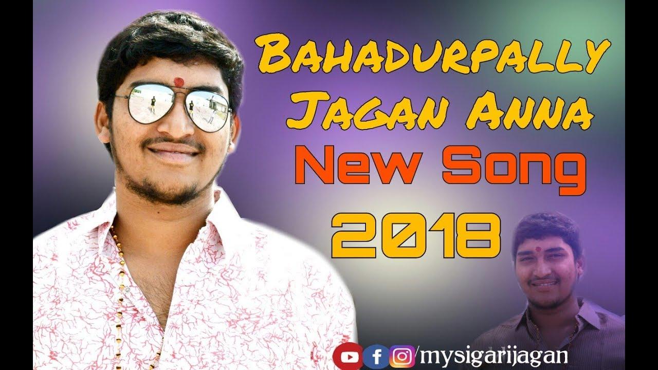 Bahadurpally Jagan Anna New Song | myisigarijagan | DJ Song