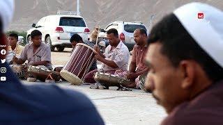 شاهد رقصة البرع في مدينة عناد التاريخية الذي أسسها الشيخ ابو بكر بن سالم | رحلة حظ 2