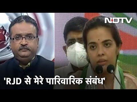 Sharad Yadav की बेटी Subhashini Yadav ने कहा- Bihariganj से लड़ना लगभग तय है