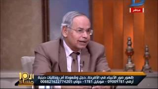 العاشرة مساء  تفسير الدكتور محمد الشحات على ظهور صور الأنبياء فى ضريح الإمام يحيى