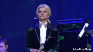 Смотреть клип Ирина Круг - Любить Не Страшно