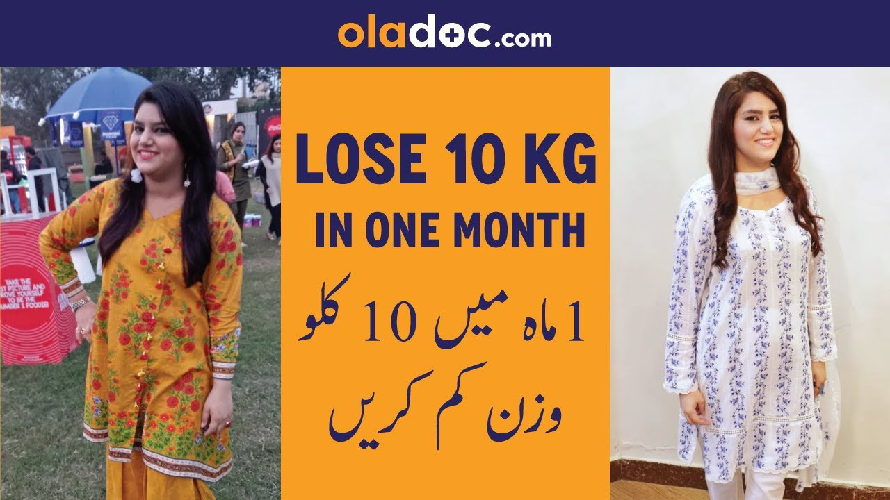 How To Lose 10 Kgs In 1 Month -Jaldi Wazan Kam Karne Ka Tarika-Quick Fat Loss -Weight Loss Diet Tips