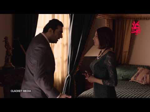 مسلسل العرّاب نادي الشرق الحلقة 7 كاملة HD 720p / مشاهدة اون لاين