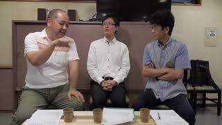 <TAG>通信[映像版]#22-1「とよた演劇祭~豊田の演劇状況をめぐって」(2018.7)