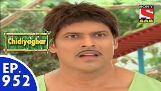 Chidiya Ghar - चिड़िया घर - Episode 952 - 16th July, 2015